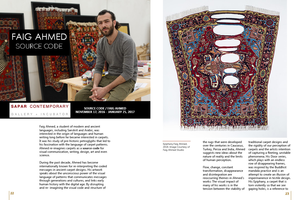 Faig Ahmed on Art Market Magazine