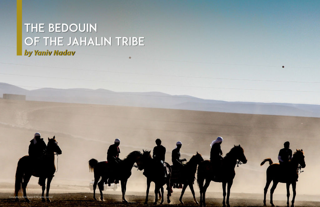 The Bedouin of the Jahalin Tribe by Yaniv Nadav
